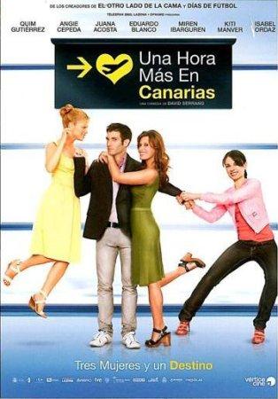 Poster de Una Hora mas en Canarias