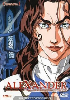 Alexander Senki [MU] JapEsp [013-013] [60mb] Alexander-19d1c4c