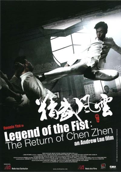 Legend of the Fist the Return of Chen Zhen (2010) online