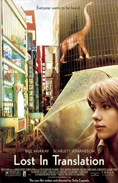 Poster de Lost in Translation