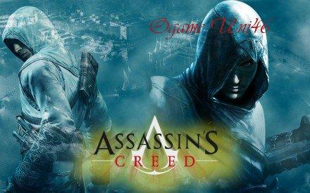 Alliance -Assassins- ogame uni46 Index du Forum